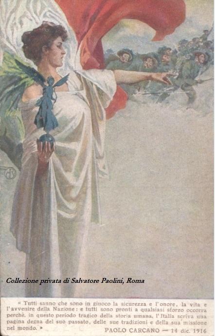 GRANDE GUERRA cartoline prestito nazionale collezione privata Salvatore Paolini, Roma